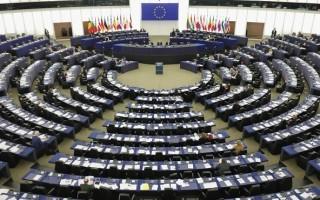 欧议会通过报告 创欧洲民意挺台湾里程碑