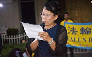 來自天津的法輪功學員陳麗艷控訴中共殘酷迫害致死其丈夫李希望。(季媛/大紀元)