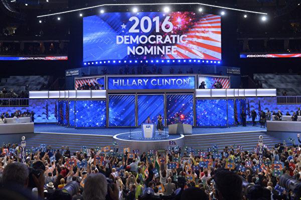 民主党大会第2天 希拉里获总统候选人提名