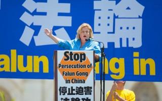 法轮功反迫害17周年集会 19位美国议员声援