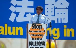 """""""国际大赦""""美国分部国际宣导主任提.库玛博士在7月14日的集会上发言。(Mark Zou/大纪元)"""