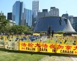 多伦多法轮功学员千人集体炼功场面。(任乔生/摄影)