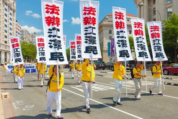 2016年7月14日,法輪功7.20反迫害、聲援退黨大潮大遊行(Mark Zou/大紀元)