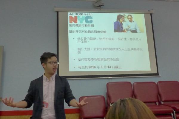 纽约市长办公室移民事务部社区专员林凯翔7日在中华公所,讲解最高法院行政令对社区的影响。 (蔡溶/大纪元)