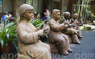 夏日遇见科学和艺术   南投溪头秋海棠与雕塑特展