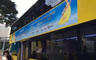 组图:新唐人古典舞大赛宣传遍布香港
