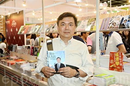 資深對沖基金經理錢志健昨日在書展簽名會期間,與讀者分享其過往人生,及介紹他的新書《對沖人生路》。(宋祥龍/大紀元)