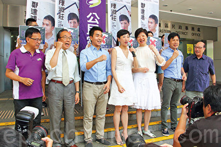 公民黨的陳淑莊(左四)及鄭達鴻(左三)22日報名參選香港島選區。公民黨主席余若薇、黨魁梁家傑等多人到場為兩人打氣。(蔡雯文/大紀元)