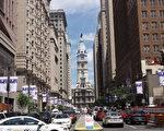 2016年美国民主党全国代表大会召开期间的费城市中心街景。(司瑞/大纪元)