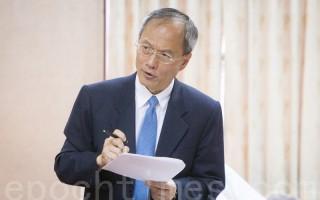 南海仲裁12日宣布 台立委憂衝擊僑胞安全