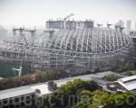大巨蛋案,為維護安全,台北高等行政法院裁准部分復工,全案可抗告。(陳柏州/大紀元)