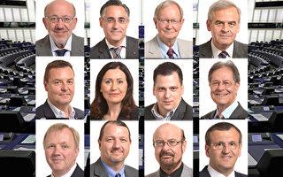 欧洲议会要求调查中共活摘器官