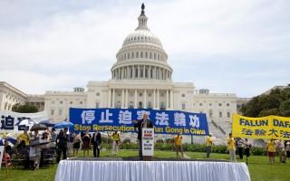 【直播】法輪功反迫害19週年 美國首都大遊行