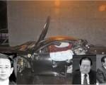 令计划之子乘坐的法拉利撞在路边,当场车毁人亡。(大纪元合成图)