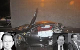 令計劃之子乘坐的法拉利撞在路邊,當場車毀人亡。(大紀元合成圖)