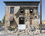 谷歌6月30日宣布,即日起将开始向用户提供一种新的即时消息工具,无需点击链接,就可获知地震震级和地图。图为2014年美国纳帕强震后第4天现场。(马有志/大纪元)