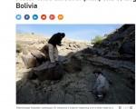 阿根廷古生物学家阿佩斯特吉亚(Sebastian Apesteguia)于2016年7月,在玻利维亚中部发现一枚史上最大的阿贝力龙脚印,宽约1.2米。(网页截图)