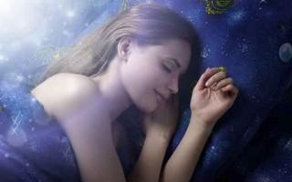 睡姿也有學問 左側睡六大好處