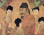唐阎立本《步辇图》(局部),北京故宫博物院藏。此画描绘唐太宗接见吐蕃使者禄东赞的场面。(公有领域)