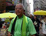 前港區人大朱幼麟也有出席今年的七一遊行,他強調一定要追究梁振英「行李門」濫權事件。又認為為了香港有一個新的開始,梁振英必須下台。(林怡/大紀元)