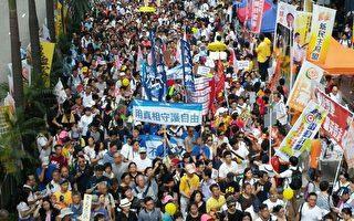 组图:香港七一游行 各式诉求齐怒吼
