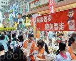 2016香港七一大遊行,逾11萬市民無懼酷暑走上街頭表達對梁振英不滿。(余鋼/大紀元)