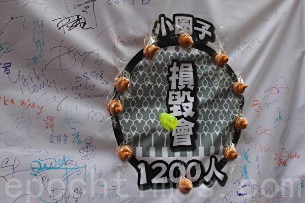 2016年香港七一大遊行