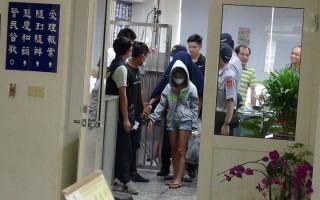 专骗大陆民众  台湾4嫌犯3少年被捕
