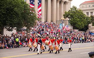 2016年7月4日,美国首都华盛顿独立日国庆大游行。(戴兵/大纪元)