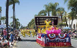图:7月4日,加州圣地亚哥法轮功学员连续第12年参加当地最大的科罗纳多岛美国独立日国庆游行。腰鼓队金黄色的服装和明亮的鼓声,以及亮丽的花车和宁静的法轮功功法演示,在100多个游行队伍中显得特别亮眼。(杨婕/大纪元)