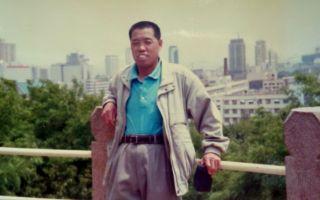 近三百北京懷柔鄉親聯署 呼籲釋放好人回家