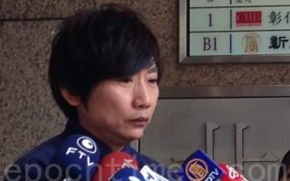 藝人秦偉17年前因工作意外遭3度灼傷,2015年6月28日出面受訪資料照。(江禹嬋/大紀元)