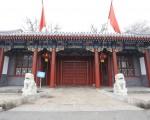 北京孙中山行馆。(Zhangzhugang/公有领域)
