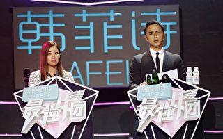 A-lin助阵明道大陆主持的新选秀节目,担任明星参谋。(明道工作室提供)