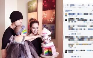 周杰伦今(10)日难得在脸书晒出一家三口的甜蜜庆生照。(周杰伦脸书)