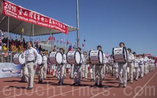 舊金山灣區華運會在硅谷舉行 上千人參加