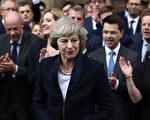 英国首相特丽莎•梅。(Carl Court/Getty Images)