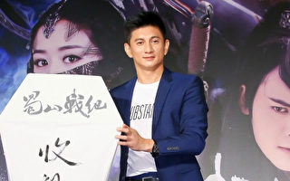 吴奇隆访台宣传新戏《蜀山战纪》,首度尝试反派角色令粉丝相当期待。(中天提供)