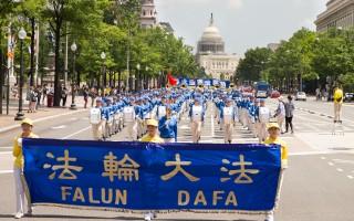 组图二:美国首都7.20法轮功反迫害游行