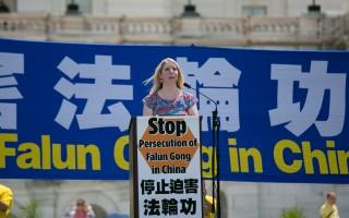 美宗教自由委员会研究员:严厉谴责中共暴行