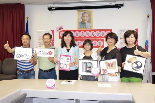 僑營臺灣美食餐廳聯合行銷活動 美南地區熱情開跑