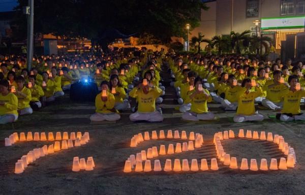 组图:法轮功反迫害17周年 全球吁制止中共迫害