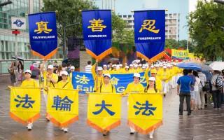 台灣北區部分法輪功學員7月17日在台北舉辦反迫害17周年大遊行,呼籲各界一同制止中共迫害法輪功。(陳柏州/大紀元)