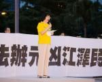 朱婉琪吁联合国 成立活摘紧急调查小组