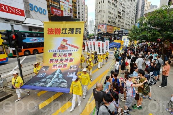 組圖:法輪功反迫害17周年 全球籲制止中共迫害
