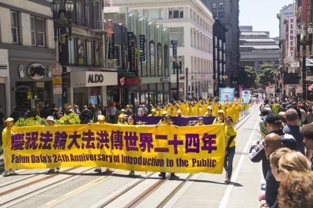 舊金山7.20反迫害遊行 要求解體中共