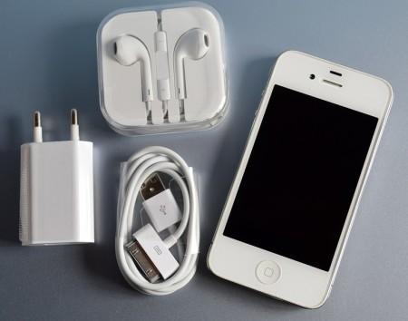 尽量插耳机使用可以节电。(pixabay)