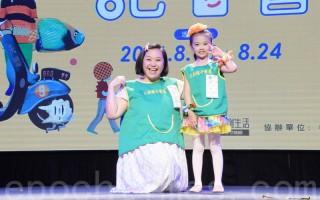 首屆三創親子影展起跑 鍾欣凌想帶女兒參加
