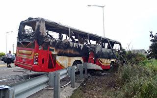 2016年7月19日,大陆旅游团发生游览车自撞燃烧的严重事故,造成26人死亡。(SAM YEH/AFP/Getty Images)