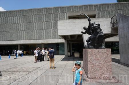 位於日本東京上野公園的西洋美術館。(盧勇/大紀元)